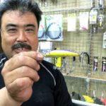 奥浜名湖で黒鯛!狂喜ペンシルやっぱ釣れますね!